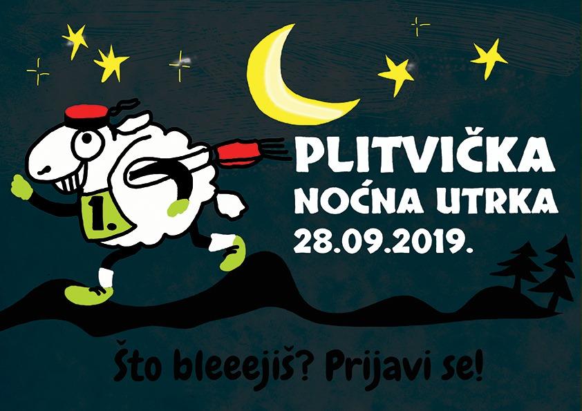 Plitvička noćna utrka 2019.